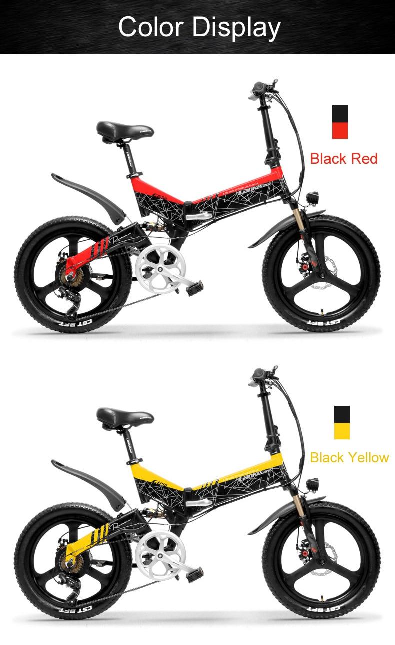 HTB17bQvajzuK1RjSspeq6ziHVXap - G650 20 Inch Folding Electrical Bike 400W Motor 10.4Ah/14.5Ah Li-ion Battery 5 Degree Pedal Help Full Suspension Mountain Bike