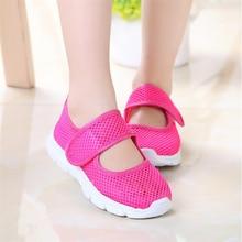 Детская обувь ярких цветов; летняя дышащая сетчатая детская обувь; тонкие спортивные кроссовки из сетчатой ткани; обувь для мальчиков; обувь для девочек; CSH118