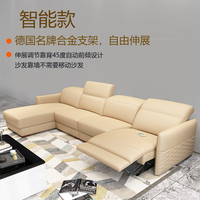 Find All China Products On Sale From Jixinge Sofa And Bed On
