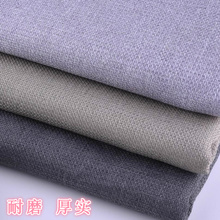High-grade Upholstery Sofa Thick Linen Cotton Old Coarse Cloth Solid Color Diy Curtain Canvas Fabric Wide 148cm
