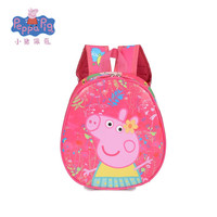 Original Peppa Pig Plush Toys Girls Boys Kids Kawaii Bag Backpack School Bag Peppa George Cartoon Bag Stuffed Plush Dolls Gift