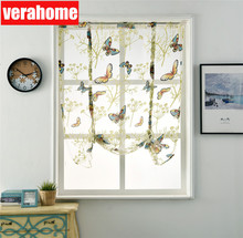 Butterfly tulle sheer voile Roman short kitchen windows  curtains for valances living room bedroom bay home decoration