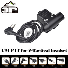 Airsoft U94 PTT equipment Headset for KENWOOD/Midland Walkie-Talkie BaoFeng UV-82 Radio  Headphone WZ113