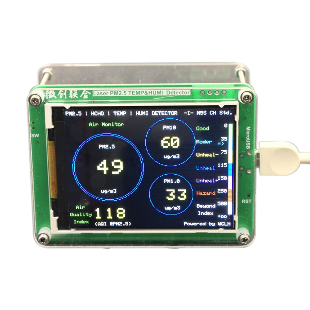 Digital gas analyzer AirPM2.5/1.0/10 Haze Tester Mositure Temperature HCHO Formaldehyde Air Quality Index Dust Indicator Monitor