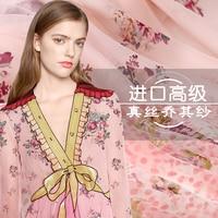 Import Chiffon Print Fabric Summer Small Broken Flower Wholesale Mulberry Silk Natural Georgette Bright Cloth Tissu
