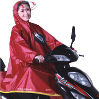 Automatic 1078 Poncho Electric Bicycle Motorcycle Poncho With Sleeves Thickening Hat Brim