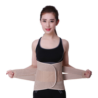 Unisex Posture Corrector Widened Back Belt With 4 PCS Medical Cartilage Sweat Gym belt Sport Accessories