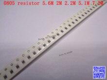0805 F SMD resistor 1/8W 5.6M 2M 2.2M 5.1M 7.5M ohm 1% 2012 Chip resistor 500PCS/LOT