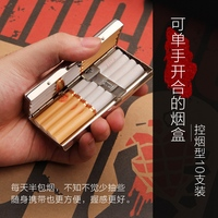 cigarette case 10 20 character ultra thin portable stainless steel metal clip cigarette box for men and women smoke