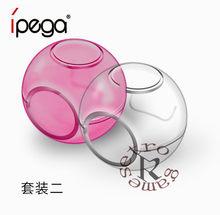 online get cheap pokeball transparent aliexpress com alibaba group