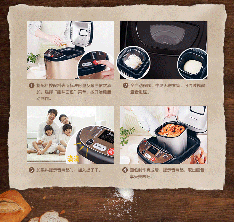 Bread machine The bread maker USES fully automatic intelligent multi-functional yogurt cakes and noodles.NEW