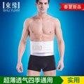 Весной и летом Спинки пояса поддержка талии высокой упругой ткани Теплый талии Облегчить напряжение мышц для Мужчин и женщин