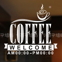 Coffee Shop Vinyl Wall Decal Shop Hours Bussiness Time Quote Coffee time Mural Art Wall Sticker Glass Door Decoration
