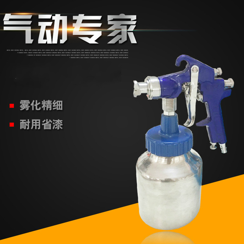 Professional Pneumatic Spray Gun Airbrush Sprayer Alloy Painting Atomizer Tools With Hopper For Painting Cars стоимость
