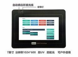DMT10600T070_A5W 7 cal Diwen szeregowy ekran inteligentny HMI interfejs bogaty wodoodporna ochrona UV
