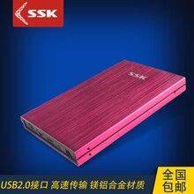 ССК USB2.0 жесткий диск Box 2.5 дюймов SATA серийный ноутбука мобильный жесткий диск коробка she066