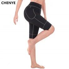 Chenye Slimming Shorts for Womens Neoprene Control Pants High Waist Shaper Reducing Bottom Wear Trainer Workout Shapewear