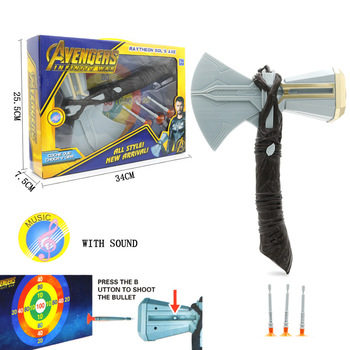 The Avenger Infinity War Thor Hammer Stormbreaker Darts Toy Set With Sound Игрушка