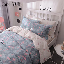 JaneYU Flamingo Pattern Super King 100% Cotton 230x264cm 4Pcs Duvet Cover Sets Bedding Set Soft Bed Linen Flat Bed Sheet Set flamingo random print bed sheet set
