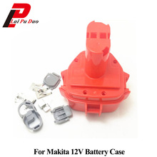 1220 Plastic Case For MAKITA 12V Electric Drill NI CD NI MH Battery PA12 1220 1222 1233S 1233SA 1233SB(No battery No cells)
