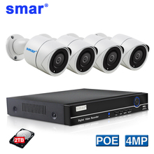 Smar 4CH POE NVR Kit  4MP Camera CCTV System HDMI Security H.265 IP Outdoor Metal Weatherproof 2TB HDD