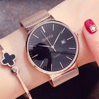GIMTO Moda Subiu Mulheres Relógio de Ouro Simples Minimalismo Elegante Casual Luxury senhora Relógios Vestido Relógio de Pulso À Prova D' Água para o Sexo Feminino