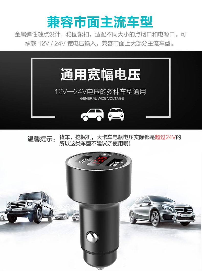 Car USB Car Charger For Mobile Phone Tablet GPS For Ford focus hyundai i30 solaris lexus renault duster polo toyota auris benz