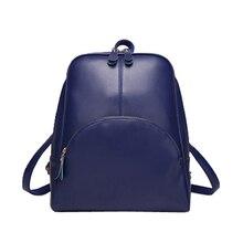 Новинка 2017 летняя сумка женский корейской версии школа ветер Япония и Южная Корея студенты сумка простой рюкзак