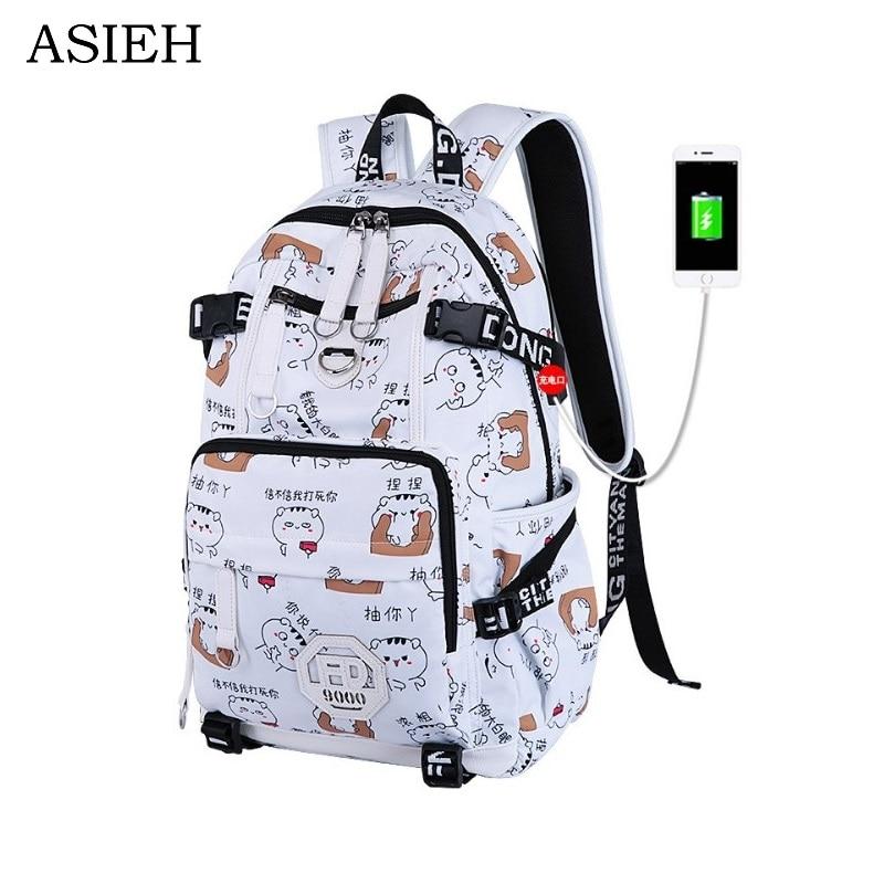 USB зарядка школьная сумка для девочки-подростка школьный женственный Для женщин школьная сумка водонепроницаемый рюкзак женская сумка ран...