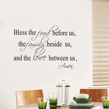 Bless the Food Family Love Religious Dining Room Vinyl Wall Decal quote stickers Mural Art, z2052(China)