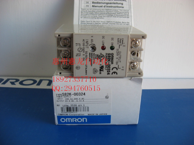 [ZOB] New original - - Switching Power Supply S82K-00324 / S8VS-03024 new original power ac1207