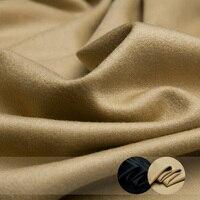 Модная однотонная тонкая чистая кашемировая ткань, верблюжий цвет, черный, шитье для длинного пальто, куртка, шарф, внешняя, юбка, платье, рем