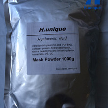 SPA Quality Hyaluronic Acid Soft Powder Face Mask Anti Aging Peel Off Facial Tre