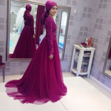 Purple Muslim Evening Dresses Long Sleeves Hijab A line Lace Turkish Islamic Dubai Abaya Kaftan Evening Gowns Prom Dresses