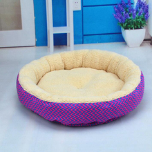 Cozy, comfortable, soft round dog bed in 2 colors