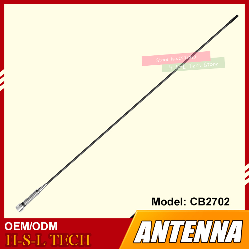 Flexible Mobile Whip Dual Band Antenna 29.6MHz HF Antenna For Mobile Car Walkie Talkie Car Radio Accessory Car Radio Antenna