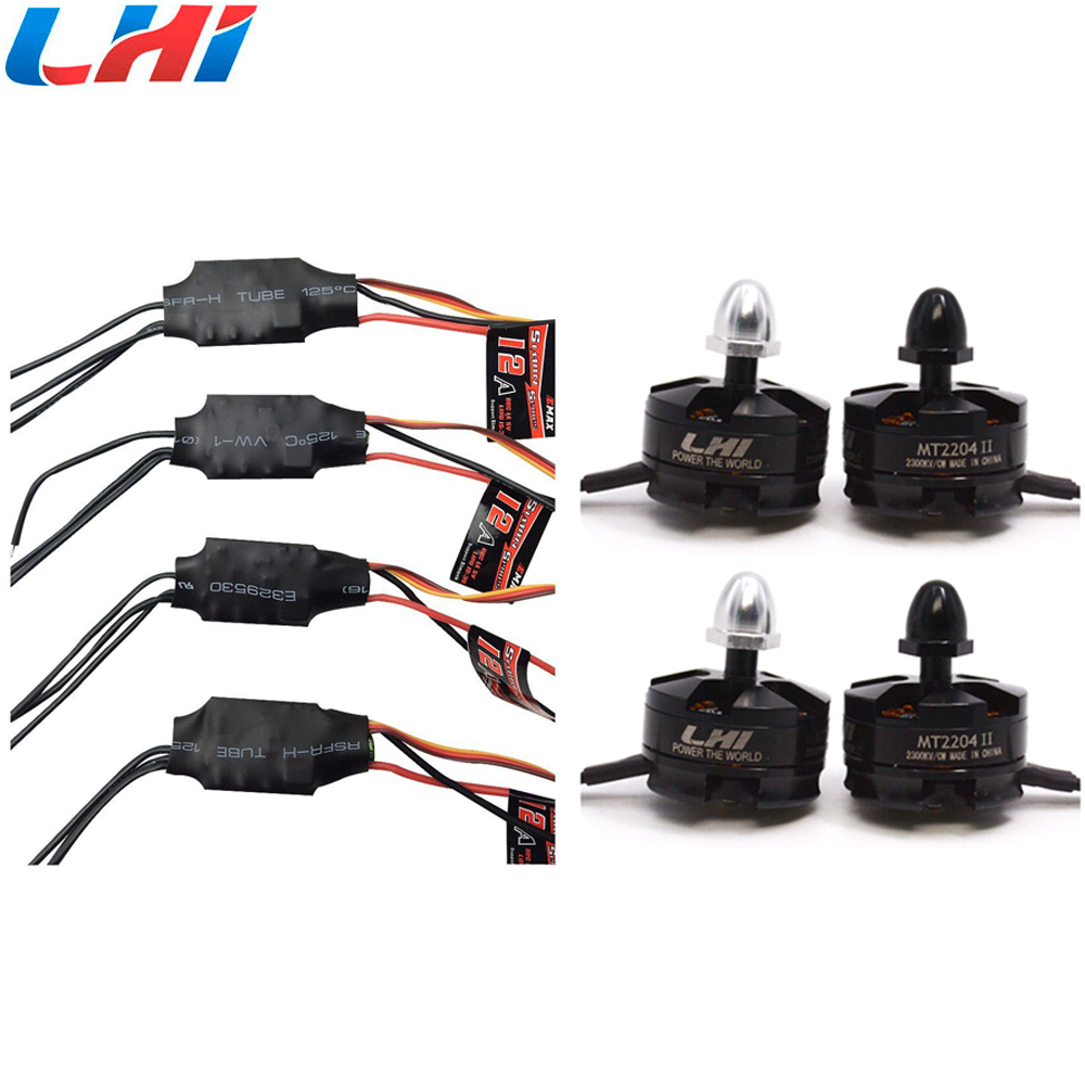 4x Simonk 12A ESC + 4x 2204 2300KV Brushless Motor for 250mm Dron drone quadrocopter quadcopter Multi Quad Copter 100a multicopter multi quad copter power battery to 16 esc connection board