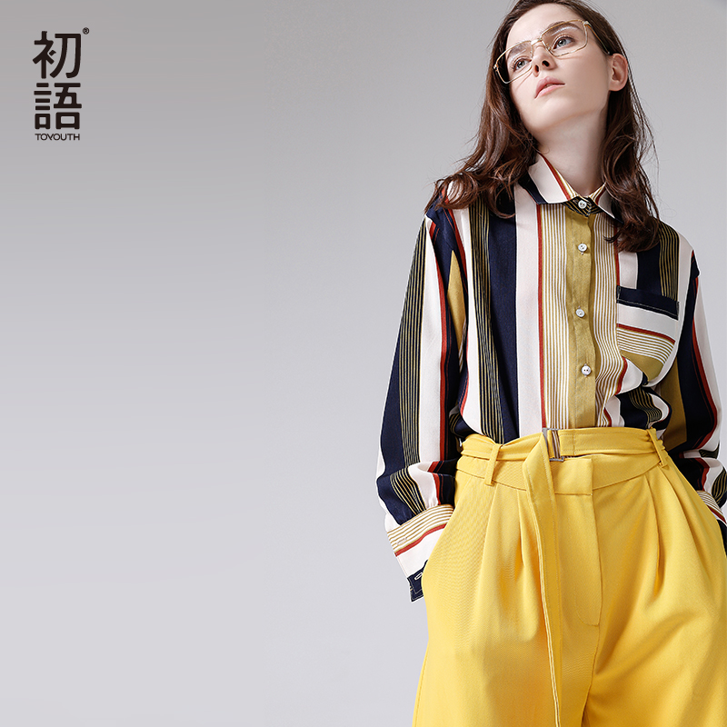 Toyouth Hit Color Women Workwear Chiffon Shirts Casual Turn-Down Collar Long Sleeve Blouses Loose Striped Shirts
