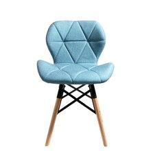 Северный стул ткань белья современные простая книга стол, стулья дома назад компьютерный стул одноцветное деревянный стул обеденный INS огонь