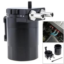цена на Universal Black Aluminum Baffled Oil Catch Can Oil Filter Tank Round  Reservoir Breather with  Fittings and Oil Dipstick