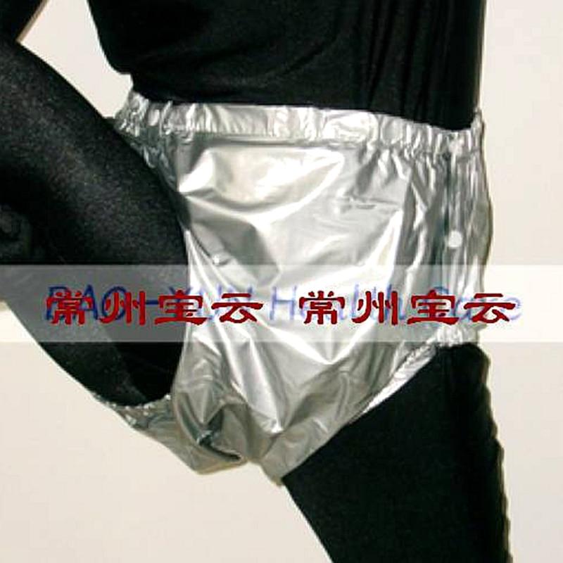 Shorts de pano para bebês, frete grátis FUUBUU2203-White-M-1PCS, adulto, plástico, fraldas, capa de fralda, pvc