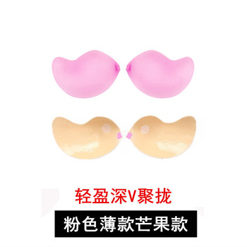 Women's Invisible Bra Seamless Push Up Silicone Self-Adhesive Front Closure Strapless Breast Lift Tape for Celebrate Tube Dress 8