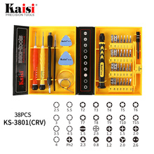 KAISI Multifunctional Screwdriver Kit with Magnetic Home DIY Repair Tool for iphone Camera Laptop Pad PC