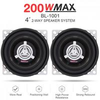 2pcs 12V 4 Inch 200W 2 Way Car Coaxial Auto Audio Music Stereo Full Range Frequency Hifi Speakers Non destructive Installation