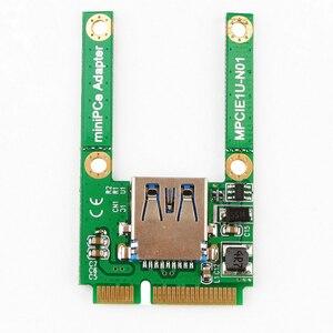 PCI E To USB 2.0 Connector Min