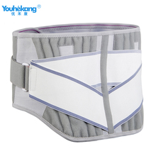 Youhekang Lumbar Belt for Disc Herniation Medical Treatment Posture Corrector Back Support Waist Instrument