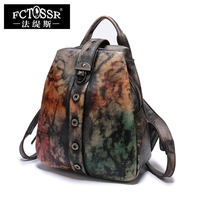 2018 Women Backpack Natural Leather Bags Handmade Leather Knapsack Vintage Style Unisex Back Pack Bag