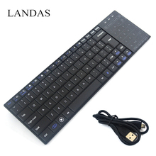 Landas Universal Bluetooth Touchpad Keyboard Wireless For Android Xiaomi Smart TV Desktop Notebook Bluetooth Keyboard For Phone