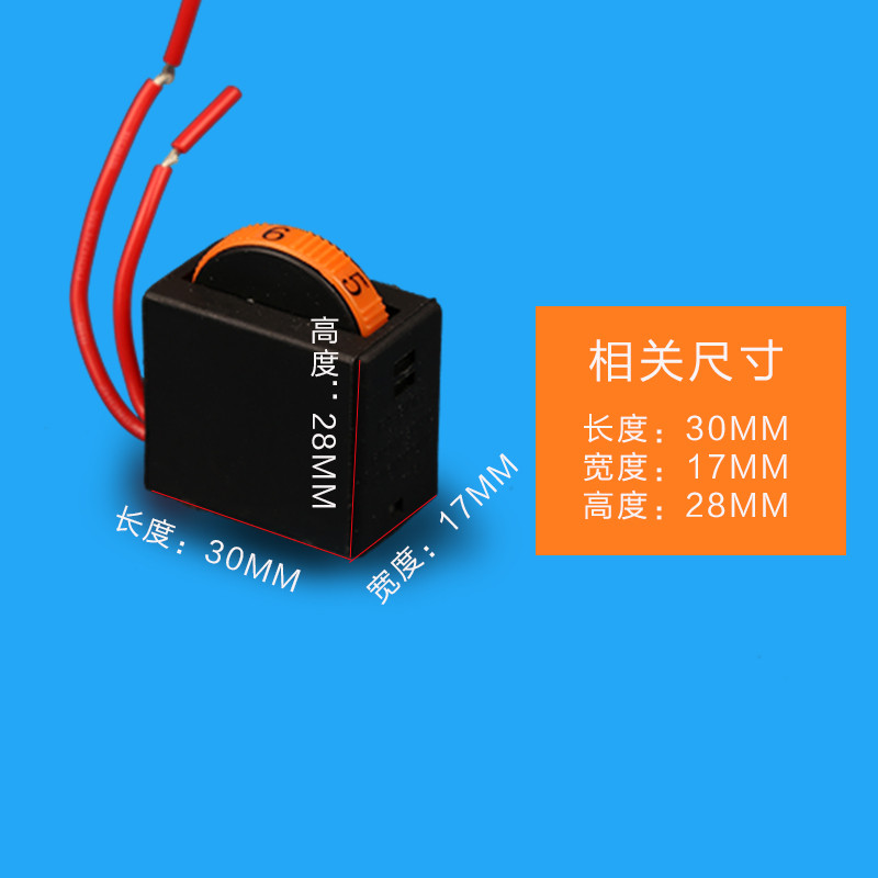 AC 230V 4A Electric Power Tool Speed Control Switch Controller