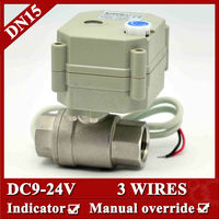 DC9 24V Motorised Valve SS304 1 2 Brass Valve 3 Wires For Brewing System And Other